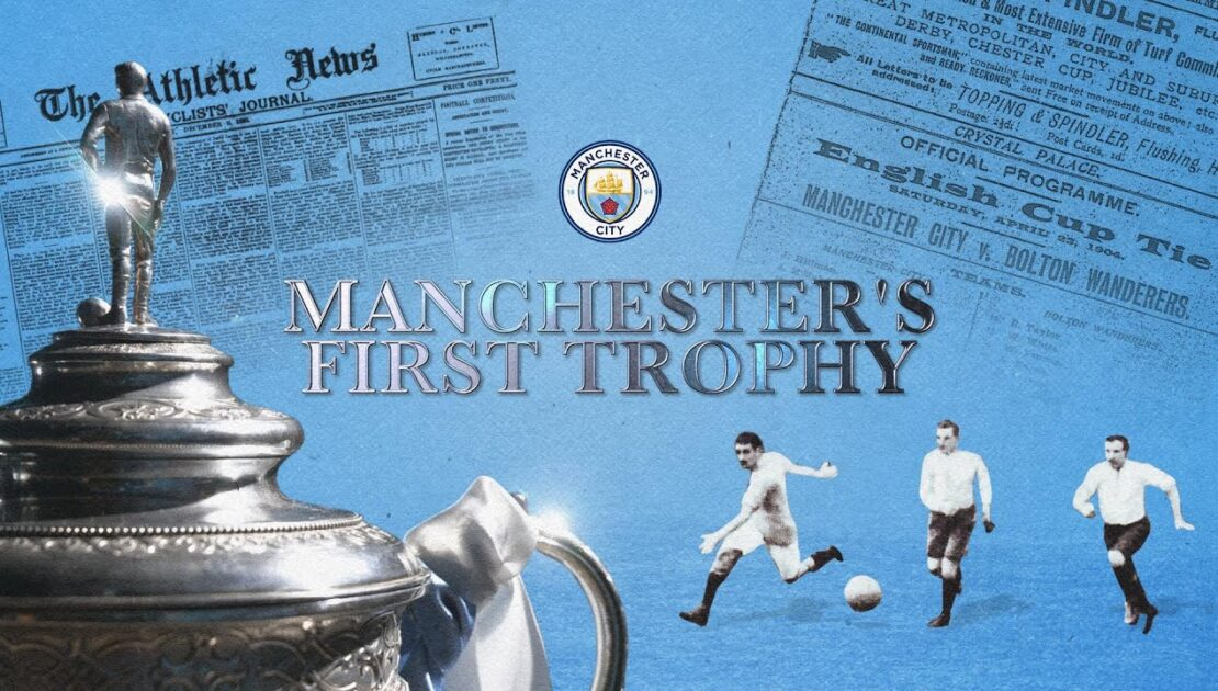 MANCHESTER'S FIRST TROPHY | FREE CITY+ FILM | CITY AND THE 1904 FA CUP